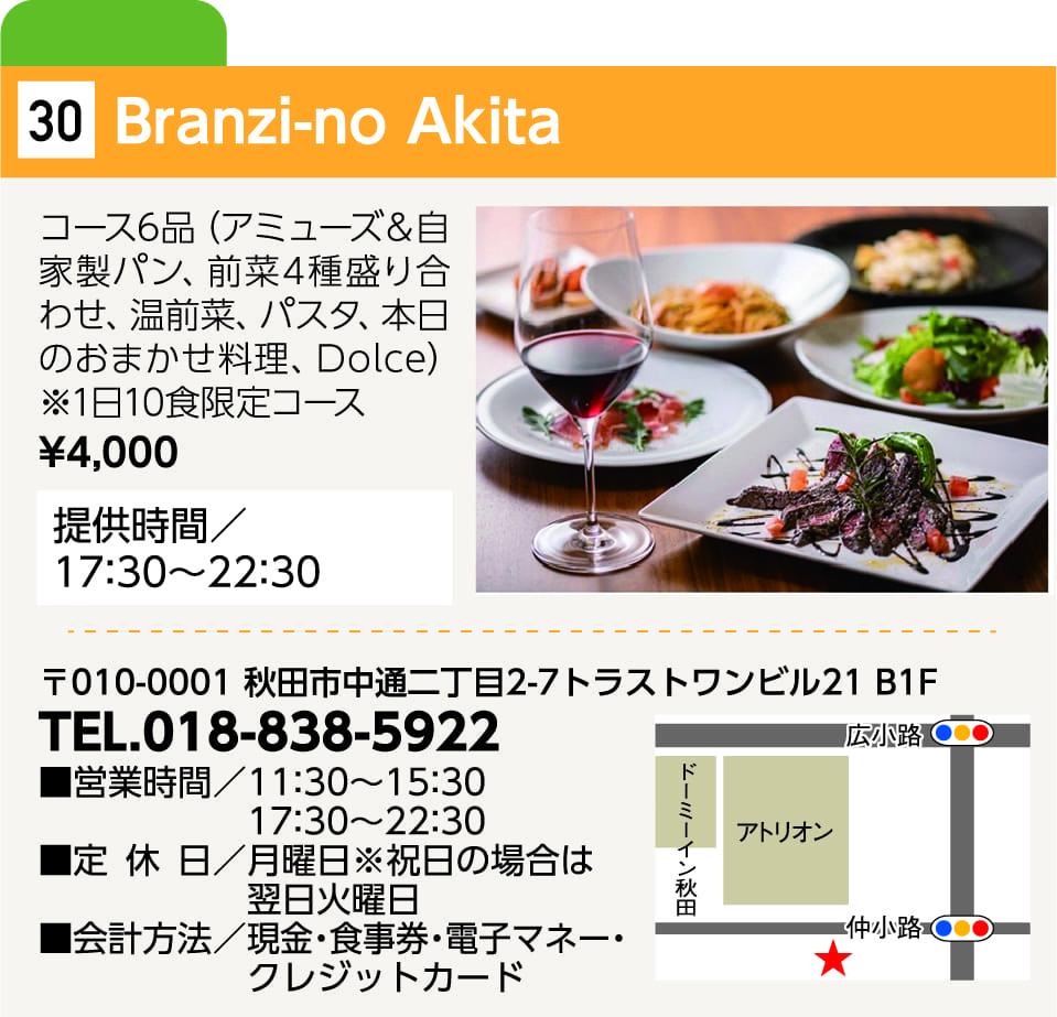 Branzi-no Akita