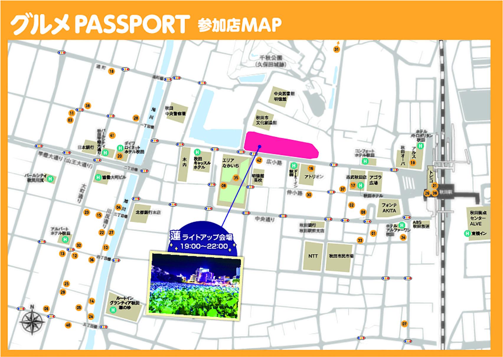 グルメPASSPORT参加点MAP